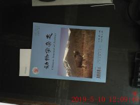 动物学杂志 2014.2期 第49卷