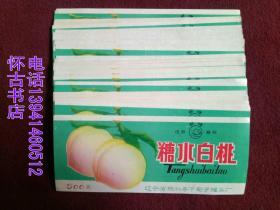 老罐头标:糖水白桃