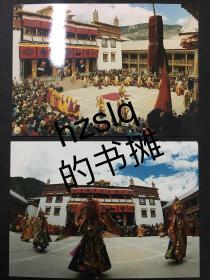 90年代云南香格里拉大峡谷中的东竹林寺僧值节跳神大法会热闹喜庆场景,彩色老照片2张合售(18x12.5cm)