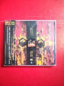 基因三重奏现场录音专辑 限量CD