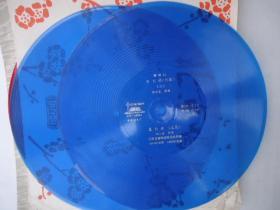 大唱片-柳琴戏 白玉楼选段等 2张4面合售