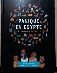 精装 法语 Panique en Egypte (French) Album  恐慌在埃及(法国)专辑