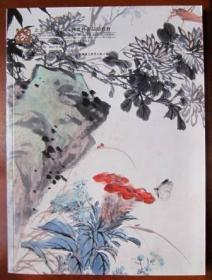 北京印千山2019仲夏艺术品拍卖会 图录八个专题和专场