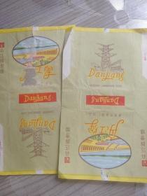 丹江烟标1978年二张一起售