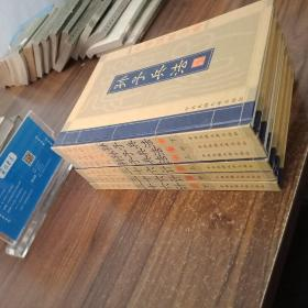 【精装全6卷16K】中华谋略宝典:三十六计,上中下;孙子兵法,上中下。