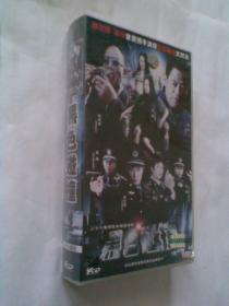 二十六集警匪电视连续剧:黑色碰撞(盒装,VCD光盘26张,未开封)