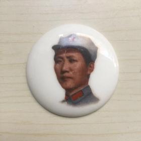 毛主席像章 福建省革委会瓷章