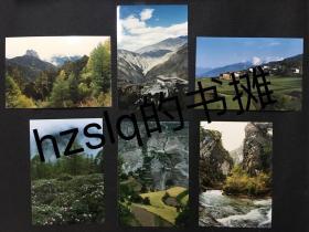 90年代云南香格里拉大峡谷绚丽景象,彩色老照片6张合售(13x8.5cm)
