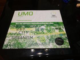 UMO 生态城市设计联盟 可持续发展生态社区规划和建筑设计