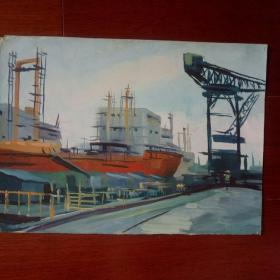 早期美术参展作品,画家(胡心康)江南造船厂轮船码头写生水粉画。