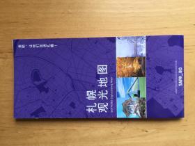 札幌观光地图 SAPPORO Sightseeing Map  简体中文版