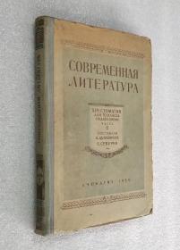 外文版书刊(书名见图)
