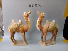 乡下收的唐三彩骆驼摆件