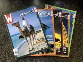 世界知识画报2007(1,6,7,9,10)