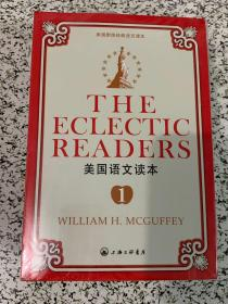 The Eclectic Readers 美国语文读本(套装共6册)