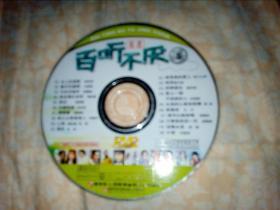 百听不厌 5 DVD