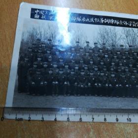 中国人民解放军一四四一部队第五届报务训练队全体学员合影