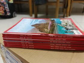 中国国家地理 2015年 3 4 5 6 8  11 期  6册合售