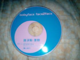 孩子脸 面对 CD