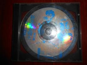 经典动画系列:新美少女战士 第1集+第4集 2张光盘碟合售 中文字幕国语发音 带有外盒 外盒局部稍微裂纹(光盘可以正常播放 详看实拍照片)