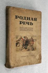 外文版图书(书名见图)