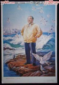 邓小平系列(7张一套)对开,四川美术出版,1994年9月1版1印.