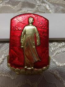 毛主席像章---毛主席去安源(方形)红灯记(圆形)等15枚合售!