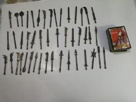 三国杀扑克一套84张及46件不重样贝贝玩具铜兵器(无外包装壳),售价195元。