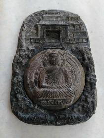 正宗·墨宝斋·砚台(含盖) 【云岗石窟 庙宇·佛像·龙·松树造型 可能是白铜砚台 】