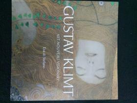 Gustav Klimt 克里姆特: Art Nouveau 风格