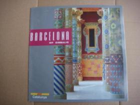 Barcelona 1st Einmalig   [ 德语原版] 方16开