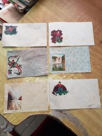 五十年代美术图案空白信封6只合售(略有损污)