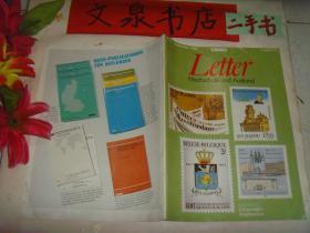 Letter集邮1988 9》tg-62法文?
