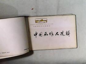 亚太博宇报2000年12月22日星期五第一期(创刊号·有创刊词)