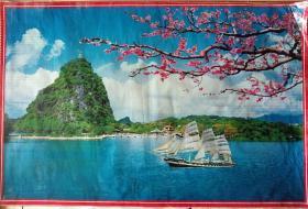 明园之春(彩色版画)