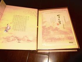 四季养生--- 二十一世纪生活宝典 (全十张光盘)