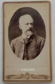 柴可夫斯基肖像照1887年CDV名片格式蛋白照片珍贵原版老照片