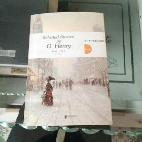 欧·亨利短篇小说精选(英文版)