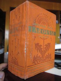 Nouveau Petit Larousse Illustre   昭和19年(1944年)法文版   图解词典    布面精装  1771页厚本   完整品佳