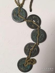 五帝钱,铜钱。