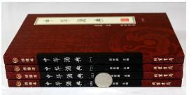 正版  中华酒典90228L