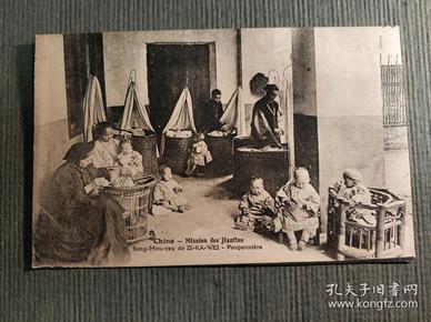 清末民国上海徐家汇土山湾孤儿院明信片一张