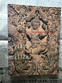1000年的吴哥窟和高棉艺术  柬埔寨艺术
