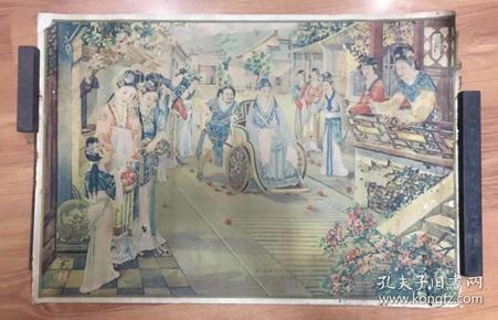 华东烟草公司广告画