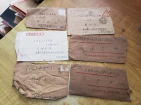 八十年代实寄封6只合售(具体见图,有军邮戳,有的有原信札)