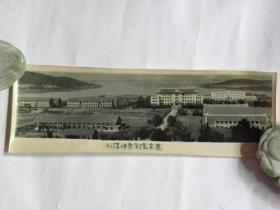 武汉体育学院全景—武汉体育学院学生留写感言(1962年)