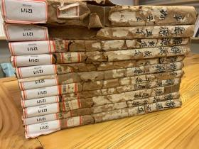 民国线装古书《词源》十一册