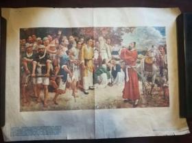 1954年 人民美术出版社出版一版一印 徐悲鸿作《田横五百士》 张贴画一幅(尺寸:38*53cm)