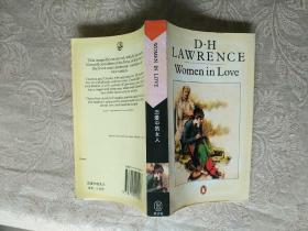 英文版《企鹅丛书:恋爱中的女人》作者、出版社、年代、品相、详情见图!铁橱东1--1内