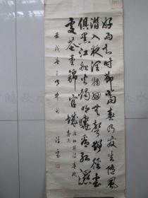 潍坊书法家书法一幅——唐诗一首——署名浮云